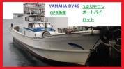 ヤマハDY46尺漁船◆主機300馬力◆即ご使用可能です^^!