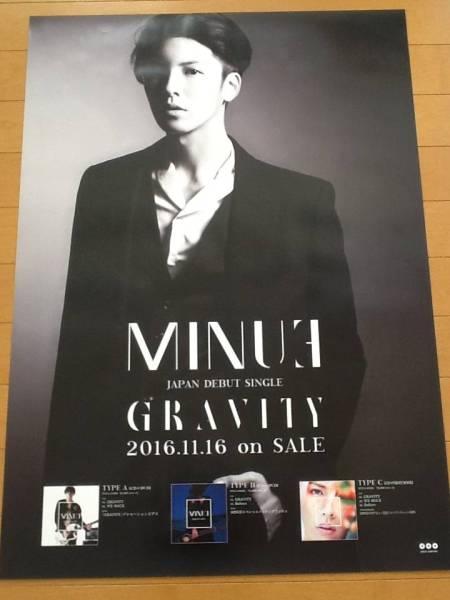 ☆ 告知ポスター [MINUE(ノ・ミヌ)] GRAVITY
