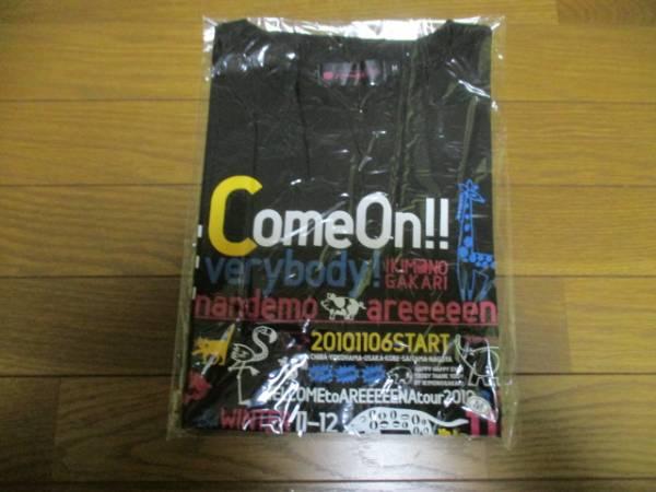 いきものがかり  Tシャツ 未開封 M ライブグッズの画像