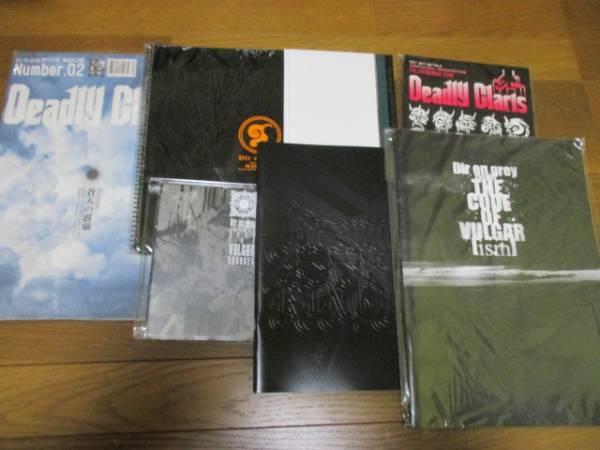ディルアングレイ パンフレット、オフィシャルマガジン 10冊セット