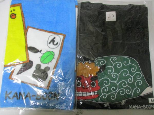 KANA-BOON Tシャツ&タオルセット 未開封 ライブグッズの画像