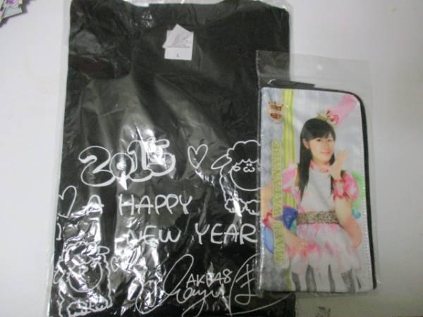 AKB48 渡辺麻友 Tシャツ&推しタオル6枚 未開封 ライブ・総選挙グッズの画像