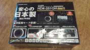 1,000円スタート! コムテック HDR-251GH Full HD GPS 新品未使用開封のみ!