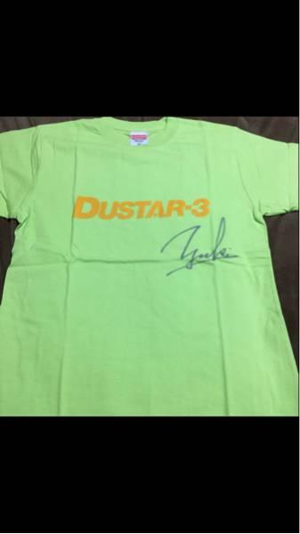 DUSTAR-3 YUKI サイン入り Tシャツ 未使用
