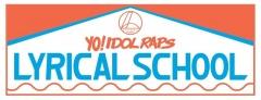 lyrical school yo!IDOL RAPS タオル リリカルスクール