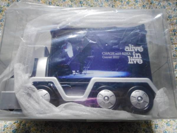 CHAGE & ASKA ツアートラック缶 alive in live コンサートツアー2007 グッズ チャゲ アスカ