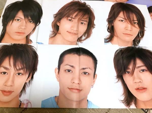 KAT-TUN 6人時代のピンナップポスター3種類/亀梨和也 赤西仁 田口淳之介 田中聖 上田竜也 中丸雄一