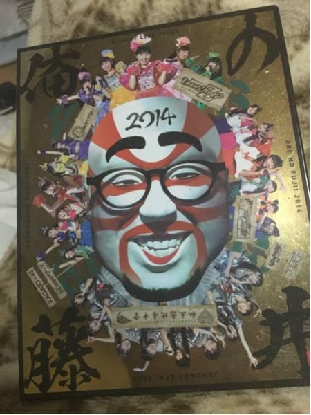 俺の藤井2014