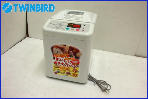 TWINBIRD PY-DB32