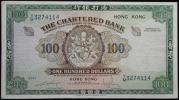 渣打銀行 100ドル ND