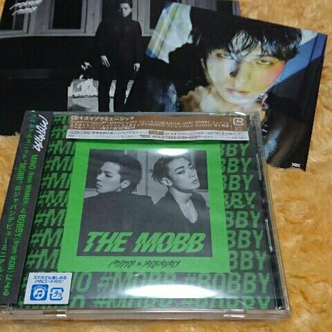 『THE MOBB』CD+スマプラミュージック MINO(from WINNER), BOBBY(from iKON)