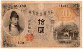 1円~紙幣◆大正4年発行【大正兌換銀行券10円 左和気10円