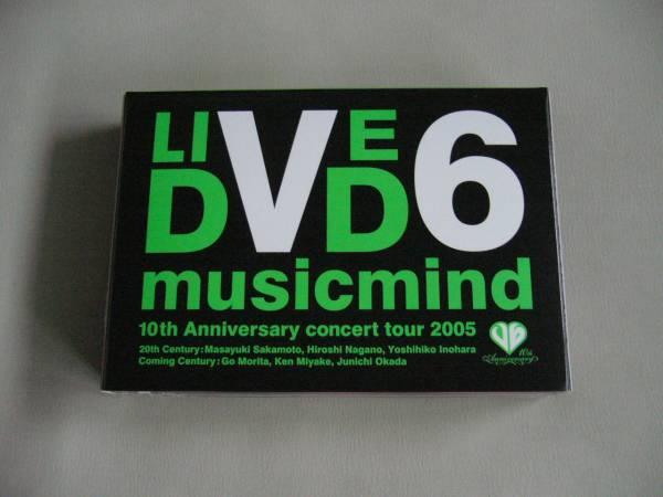 ◇ 初回盤B V6 10th Anniversary TOUR 2005 musicmind 4DVD ◇ コンサートグッズの画像