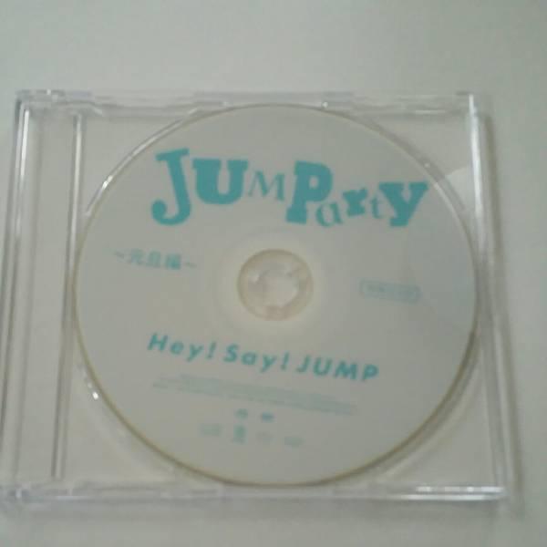 Hey! Say! JUMP DVD