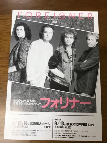 r4/チラシ フォリナー Foreigner 1988年 ウドー