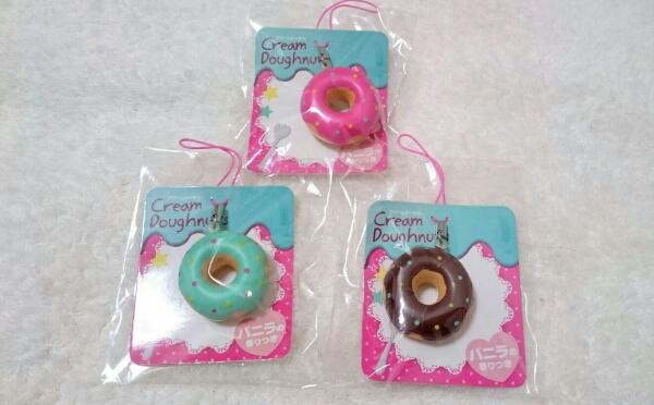 スクイーズ ブルーム BLOOM ドーナツ 全3種類セット
