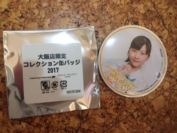 限定■ハロショ大阪移転1周年記念コレクション缶バッジ つばきファクトリー 小片リサ■