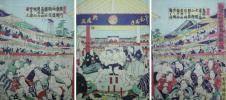 /HANA/逸品 本物 浮世絵 相撲絵 勧進大相撲繁栄取組之圖 三枚続 国輝画!