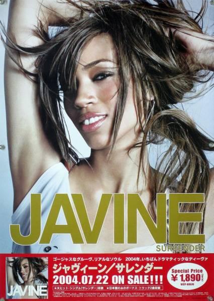 JAVINE ジャヴィーン B2ポスター (2F13014)