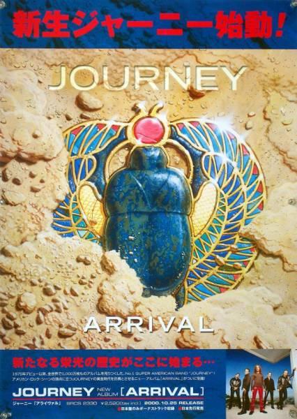 JOURNEY ジャーニー B2ポスター (2F19013)