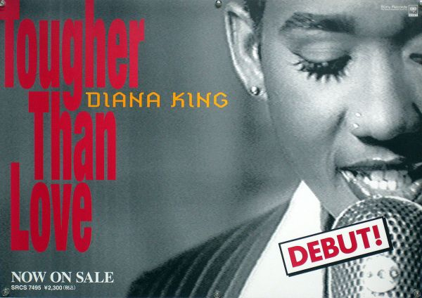 DIANA KING ダイアナ・キング B2ポスター (2F09001)