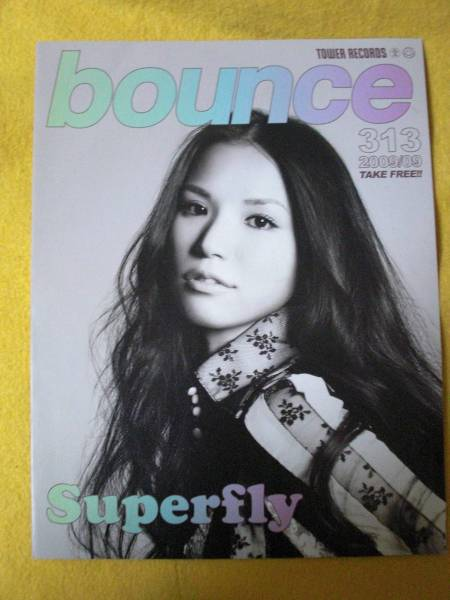 Superfly TOWER RECORDS bounce 2009.09/313号 リーフレット