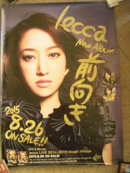 lecca 2015年8.26 前向き 告知ポスター 美品