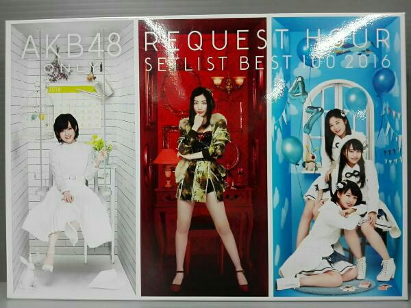 AKB48単独リクエストアワー セットリストベスト100 2016 DVD ライブ・総選挙グッズの画像