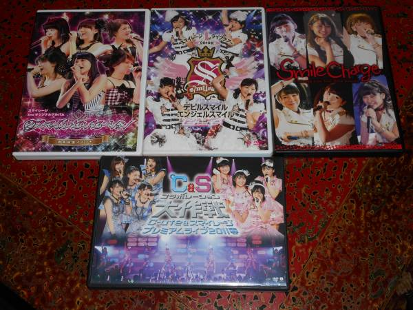 スマイレージ ライブDVD 4タイトルまとめて S/mileage (& ℃-ute ) ライブグッズの画像