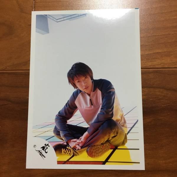 即決¥1000★嵐 公式写真 2291★相葉雅紀 初期 貴重 嵐ロゴ