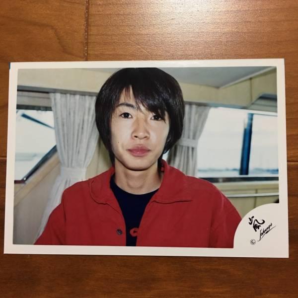即決¥1000★嵐 公式写真 2297★相葉雅紀 ハワイ 初期 貴重 嵐ロゴ