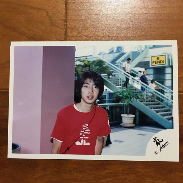 即決¥1000★嵐 公式写真 2299★相葉雅紀 ハワイ 初期 貴重 嵐ロゴ