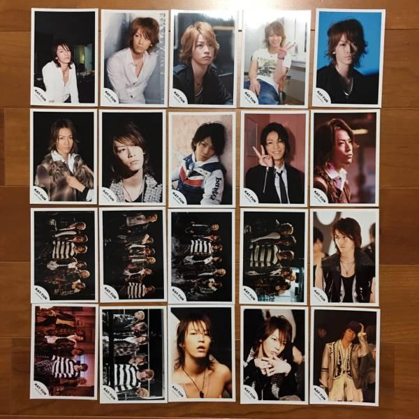 即決¥1000★KAT-TUN 公式写真 2323★亀梨和也 まとめて 20枚セット