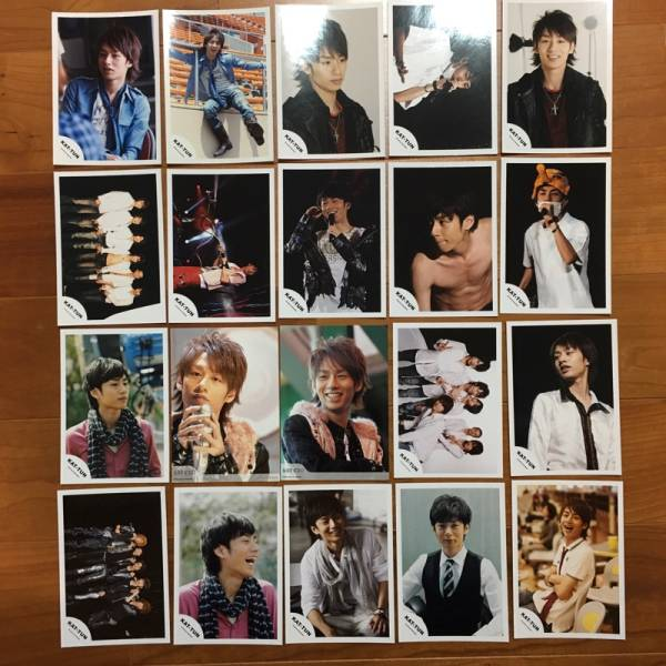 即決¥1000★KAT-TUN 公式写真 2334★中丸雄一 まとめて 20枚セット