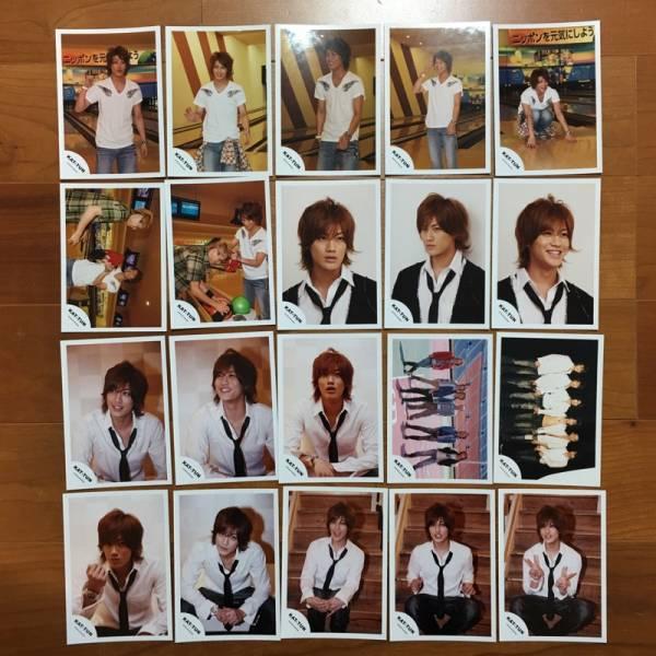 即決¥500★KAT-TUN 公式写真 2341★赤西仁 まとめて 20枚セット