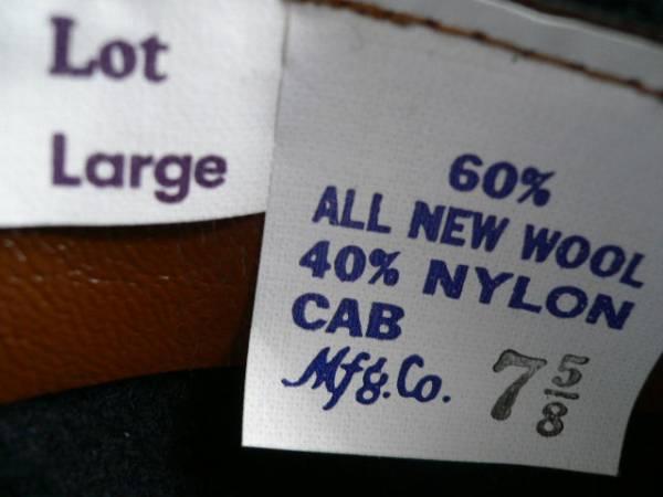 CAB USAFA USMMA 帽子 お買い得2個セット キャブクロージング  ヴィンテージ デッドストック_画像3
