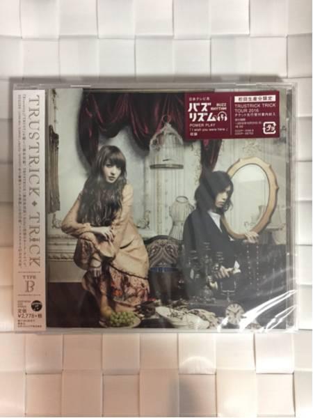 【新品未開封】 TRUSTRICK アルバム TRICK Type-B CD 神田沙也加