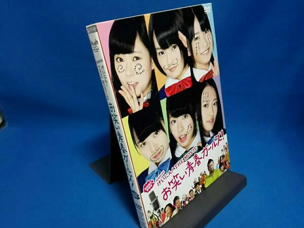 NMB48 げいにん! THE MOVIE お笑い青春ガールズ! ライブグッズの画像