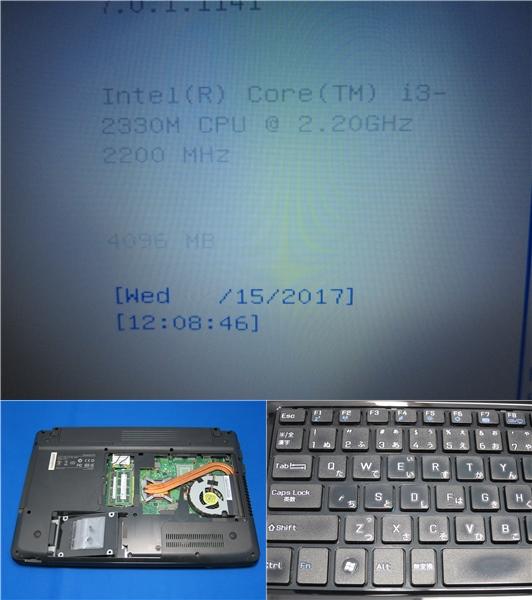 ドスパラ Prim Core i3 2330M 2.2GHz ノートパソコン ◆47_画像3