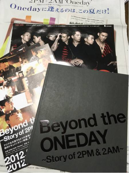 2PM 2AM Beyond the ONEDAY パンフレット チラシ 冊子 新聞