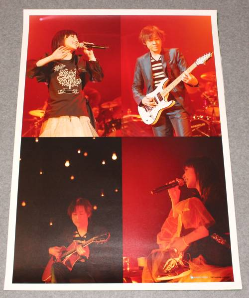 Я5 ポスター Every Little Thing[concert tour 2008 -Door ]