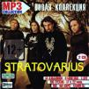 【MP3-CD】Stratovarius ストラトヴァリウス 2CD 22アルバム186曲収録