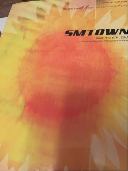 smtown 写真集 fly to the sky boa shinhwa 美品