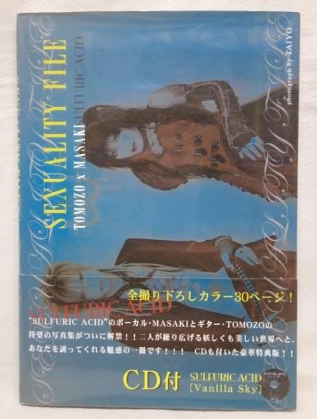 CD付★TOMOZO×MASAKI(SULFURIC ACID)「SEXUALITY FILE」★ポストカード写真集