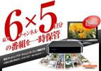 未使用品! バッファロー 4TB HDD  HDT-AV4.0TU3/V 最大6チャンネル5日分の番組を一時保管 東芝レグザ・タイムマシン機能対応