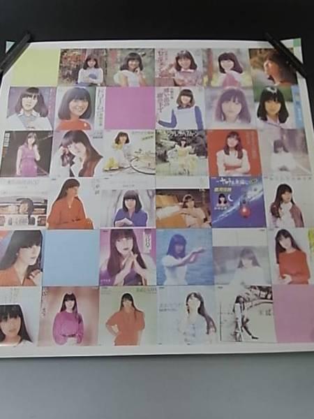 【ポスター】岩崎宏美 レコード パッケージ