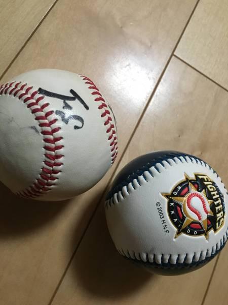 レンジャーズ ダルビッシュ有 NPB公認球直筆サインボール&球団公認球サインボールの二球セット!日本ハム メジャー グッズの画像