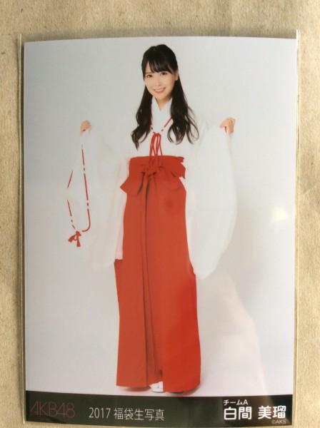 白間美瑠 生写真 2017 福袋 封入特典 AKB48 NMB48 ライブ・総選挙グッズの画像