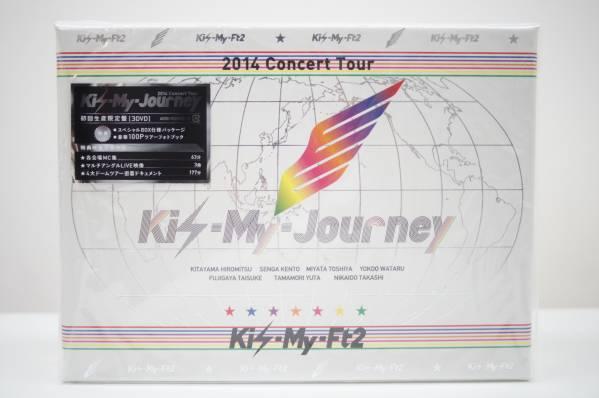 新品未開封◇Kis-My-Ft2 2014 tour Kis-My-Journey 初回限定 DVD3枚組②
