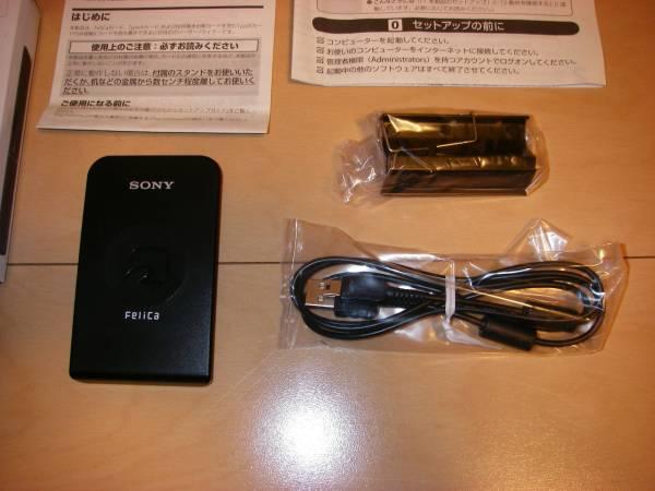 ★SONY 非接触ICカードリーダー PaSoRi(パソリ)RC-S370 中古美品★_画像2